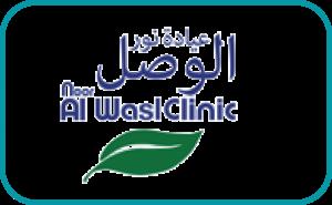 Al Wasl Clinic