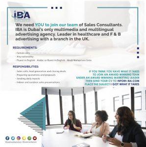 IBA_job_hiring