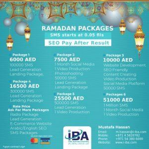 Ramadan Offfers 2021